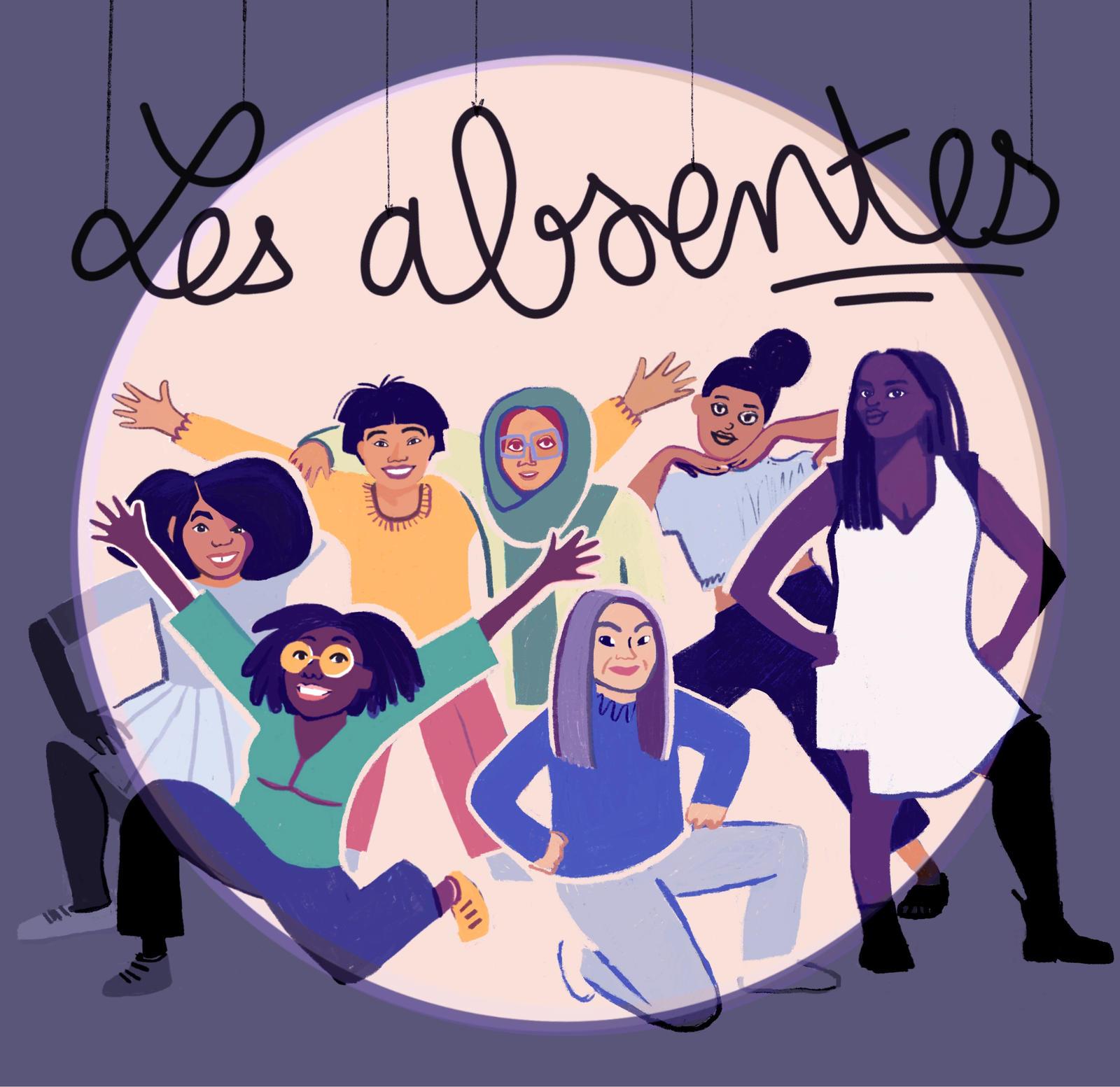 Illustration : Murielle Lô.